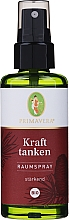 Parfumuri și produse cosmetice Spray aromat pentru casă - Primavera Kraft Tanken Room Spray