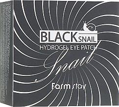 Parfumuri și produse cosmetice Patch-uri de hidrogel cu mucină de melc negru - FarmStay Black Snail Hydrogel Eye Patch