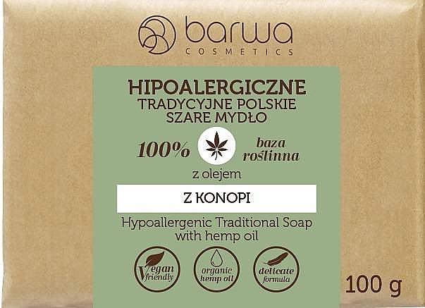 Săpun tradițional cu ulei de cânepă - Barwa Hypoallergenic Traditional Soap With Hemp Oil