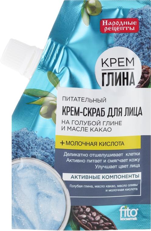 Cremă-Scrub nutritiv pentru față - Fito Cosmetic Rețete populare