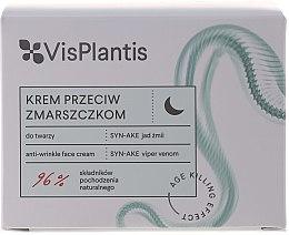 Parfumuri și produse cosmetice Cremă de noapte pentru față - Vis Plantis Age Killing Effect Anti Wrinkle Cream