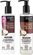Духи, Парфюмерия, косметика Набор для ухода за волосами - Organic Shop (h/shm/280ml + h/cond/280ml)