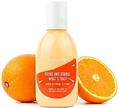 Parfumuri și produse cosmetice Gel de duș cu ulei de portocale și extract de coacăz negru - Uoga Uoga Shower Gel