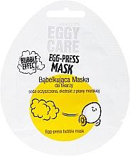 Parfumuri și produse cosmetice Mască de față - Marion Eggy Care Egg-Press Mask