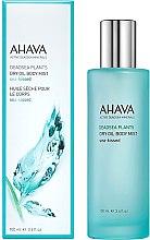 """Parfumuri și produse cosmetice Unt uscat de corp """"Sărutul mării"""" - Ahava Deadsea Plants Dry Oil Body Mist Sea-Kissed"""