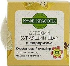 """Parfumuri și produse cosmetice Bilă de baie efervescentă cu surpriză """"Plombir clasic"""" - Le Cafe de Beaute Bubble Ball Bath"""