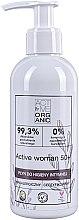 Parfumuri și produse cosmetice Gel pentru igiena intimă - Active Organic Active Woman 50+