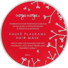 Parfumuri și produse cosmetice Mască pentru păr deteriorat - Uoga Uoga Hair Mask