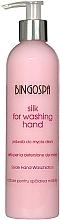 Parfumuri și produse cosmetice Гель для мытья рук с протеинами шелка - BingoSpa Silk Subtle Hand Wash