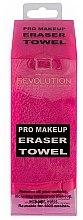 Parfumuri și produse cosmetice Șervețel pentru îndepărtarea machiajul - Makeup Revolution Pro Makeup Eraser Towel