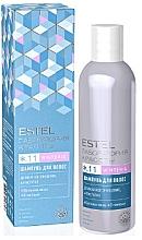 Parfumuri și produse cosmetice Șampon - Estel Winteria Beauty Hair Lab Shampoo