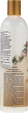 Șampon Bio împotriva căderii părului - Fratti. Câmp din Rusia — Imagine N2