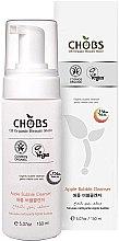 Parfumuri și produse cosmetice Spumă de curățare cu extract de măr - CHOBS Apple Bubble Cleanser