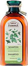 Parfumuri și produse cosmetice Șampon pentru păr normal cu extract de urzică - Green Pharmacy