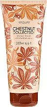 Parfumuri și produse cosmetice Cremă pentru duș cu extract de caștan - Oriflame Chestnut Collection Shower Cream
