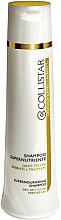 Parfumuri și produse cosmetice Șampon pentru păr uscat - Collistar Supernourishing Shampoo
