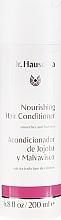 """Parfumuri și produse cosmetice Clătitor de păr """"Jojoba și Althaea"""" - Dr. Hauschka Nourishing Hair Conditioner"""