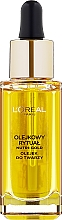 Духи, Парфюмерия, косметика Масло для лица - L'Oreal Paris Nutri Gold Face Oil Dry Skin