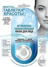"""Parfumuri și produse cosmetice Mască de față """"Beauty pill. Hidratare instantanee"""" - Fito Kosmetik Beauty Pill"""