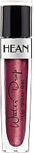 Parfumuri și produse cosmetice Gel-luciu de buze - Hean Water Drop Lip Gloss Gel