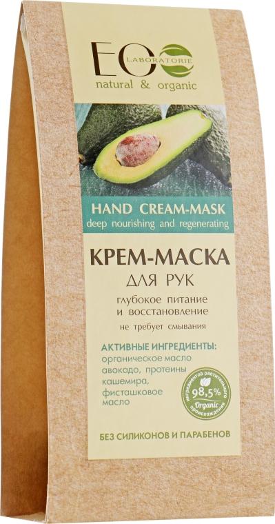 Masca-crema pentru mâini - ECO Laboratorie Hand Cream-Mask