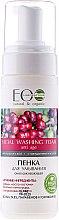 """Parfumuri și produse cosmetice Spumă de curățare """"Întinerire"""" - ECO Laboratorie Facial Washing Foam"""