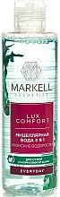 """Parfumuri și produse cosmetice Apă micelară 3 în 1 """"Alge japoneze"""" - Markell Cosmetics Lux-Comfort"""