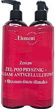 Parfumuri și produse cosmetice Set - _Element Snail Slime Filtrate (sh/gel/150ml + b/balm/150ml)