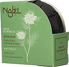 """Parfumuri și produse cosmetice Săpun de Alep """"Black cumin"""" - Najel Aleppo Soap Black Cumin Oil"""