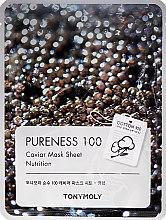 Parfumuri și produse cosmetice Тканевая маска с экстрактом черной икры - Tony Moly Pureness 100 Caviar Mask Sheet