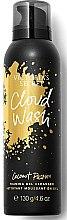 Parfumuri și produse cosmetice Gel-spumă de duș - Victoria's Secret Cloud Wash Coconut Passion Foaming Gel Cleanser
