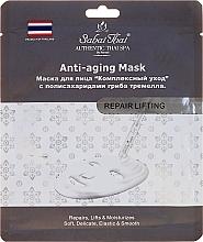 Parfumuri și produse cosmetice Mască anti-îmbătrânire pentru față - Sabai Thai Mask