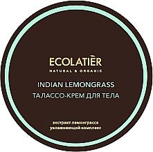 """Parfumuri și produse cosmetice Thalasso cream pentru corp """"Hidratare intensivă"""" - Ecolatier Indian Lemongrass Body Thalasso Cream"""