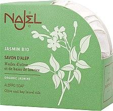Parfumuri și produse cosmetice Săpun cu extract de iasomie - Najel Jasmin Aleppo Soap
