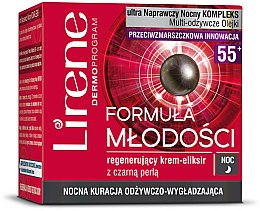 Parfumuri și produse cosmetice Crema regeneratoare de noapte - Lirene Formula of Youth 55+