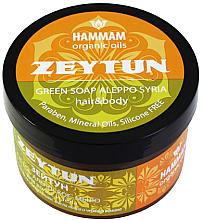 """Săpun de Alep """"Zeytun"""" pentru păr și corp - Hammam Organic Oils — Imagine N1"""