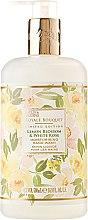 Parfumuri și produse cosmetice Săpun lichid pentru mâini - Baylis & Harding Royal Bouquet Lemon Blossom & White Rose Hand Wash