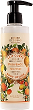 "Parfumuri și produse cosmetice Loțiune de corp ""Provence"" - Panier des Sens Provence Body Lotion"