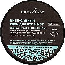 Parfumuri și produse cosmetice Cremă intensivă pentru mâini și picioare - Botavikos Energy Hand&Foot Cream