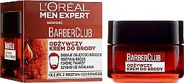 Parfumuri și produse cosmetice Cremă nutritivă pentru barbă - L'Oreal Paris Men Expert Barber Club