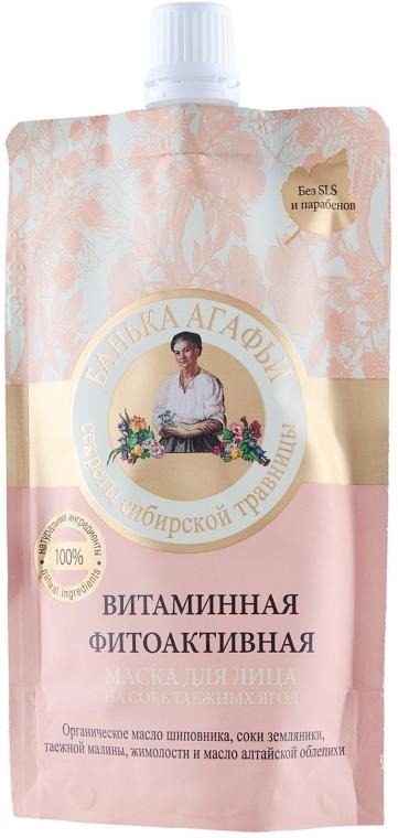 Mască fito-activă pentru față cu suc de fructe de pădure de taiga - Reţete bunicii Agafia Baia bunicii Agafia