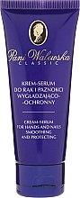 Parfumuri și produse cosmetice Cremă protectoare pentru mâini și unghii - Miraculum Pani Walewska Classic Hand & Nail Cream-Serum