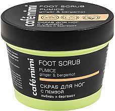 """Parfumuri și produse cosmetice Scrub de picioare """"Ghimbir și bergamotă"""" - Cafe Mimi Foot Scrub Pumice"""