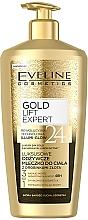 Parfumuri și produse cosmetice Lapte cu particule de aur pentru corp - Eveline Cosmetics Gold Lift Expert 24K