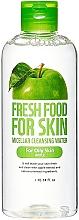 Parfumuri și produse cosmetice Apă micelară pentru ten gras - Fresh Food For Skin Apple Micellar Cleansing Water