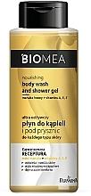 Parfumuri și produse cosmetice Loțiune nutritivă pentru baie și duș - Farmona Biomea Nourishing Body Wash And Shower Gel