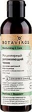 """Parfumuri și produse cosmetice Toner pentru piele uscată și deshidratată """"Hidratare și îngrijire"""" - Botavikos Moistrurizing & Care"""