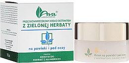 Parfumuri și produse cosmetice Cremă cu extract de ceai verde pentru pielea din jurul ochilor - Ava Laboratorium Eye Contour Cream With Green Tea