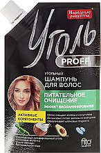 """Parfumuri și produse cosmetice Șampon """"Cărbune Proff. Curățare nutritivă"""" - Fito Cosmetic Rețete populare"""