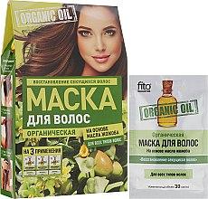 """Parfumuri și produse cosmetice Mască de păr cu ulei de jojoba """"Regenerare"""" - FitoKosmetik Organic Oil Mask"""